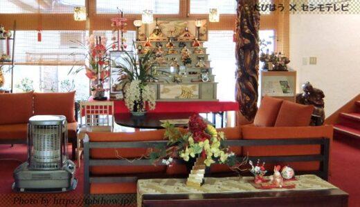 山形県で大浴場付の格安宿10軒!人気ホテルと温泉旅館