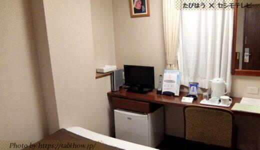 福島県で大浴場付の格安宿3軒!人気ホテルと温泉旅館
