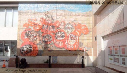 群馬県で大浴場付の格安宿12軒!人気ホテルと温泉旅館