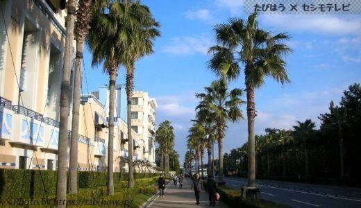 千葉県で大浴場付の格安宿5軒!人気ホテルと温泉旅館