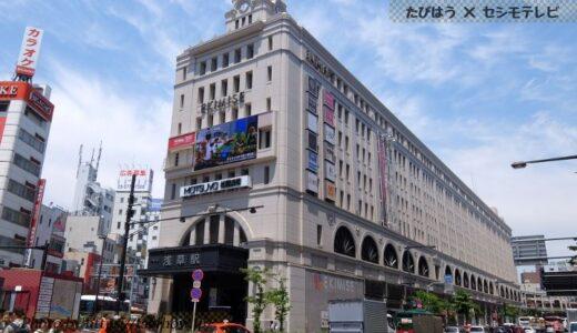 東京都で大浴場付の格安宿6軒!人気ホテルと温泉旅館