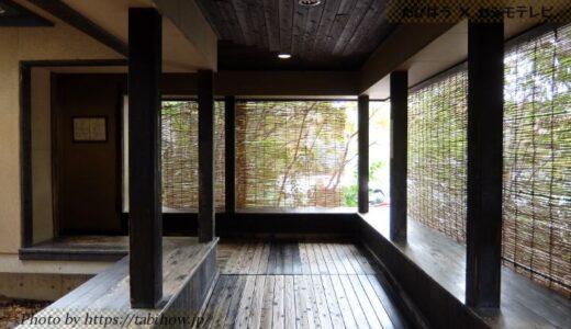 神奈川県で大浴場付の格安宿6軒!人気ホテルと温泉旅館
