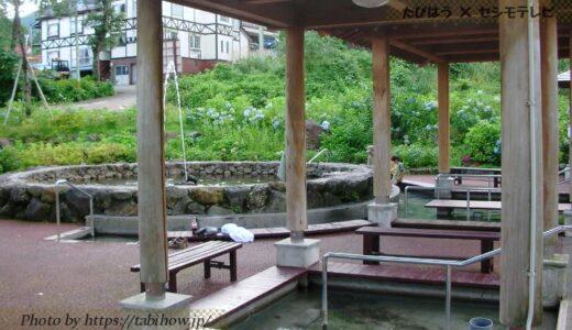 新潟県で大浴場付の格安宿9軒!人気ホテルと温泉旅館