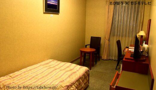 富山県で大浴場付の格安宿6軒!人気ホテルと温泉旅館
