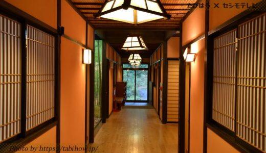 福井県で大浴場付の格安宿8軒!人気ホテルと温泉旅館