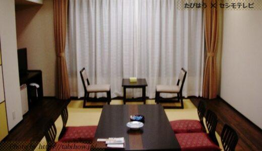 山梨県で大浴場付の格安宿8軒!人気ホテルと温泉旅館