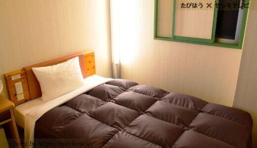 愛知県で大浴場付の格安宿5軒!人気ホテルと温泉旅館