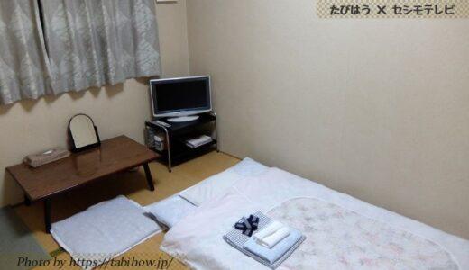 京都府で大浴場付の格安宿9軒!人気ホテルと温泉旅館