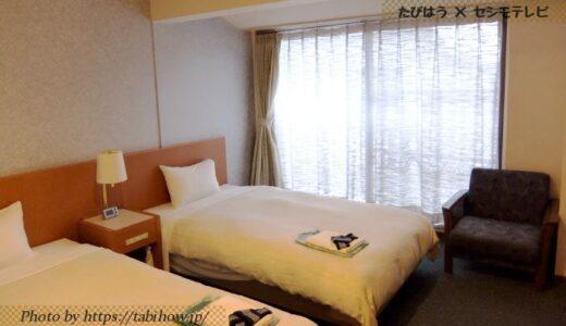 奈良県で大浴場付の格安宿14軒!人気ホテルと温泉旅館