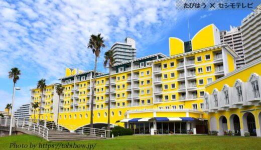和歌山県で大浴場付の格安宿4軒!人気ホテルと温泉旅館