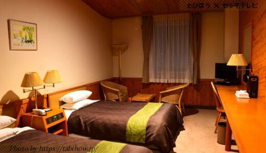 岡山県で大浴場付の格安宿6軒!人気ホテルと温泉旅館