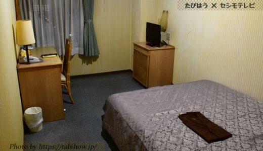 山口県で大浴場付の格安宿6軒!人気ホテルと温泉旅館