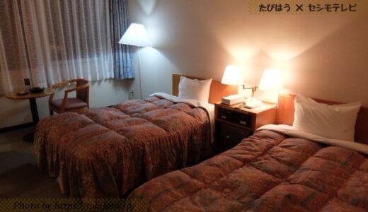 徳島県で大浴場付の格安宿10軒!人気ホテルと温泉旅館