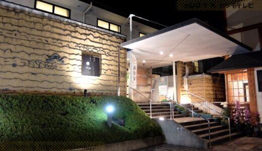 高知県で大浴場付の格安宿4軒!人気ホテルと温泉旅館