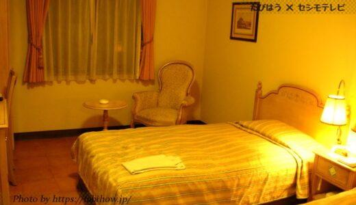 長崎県で大浴場付の格安宿6軒!人気ホテルと温泉旅館