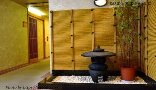 北海道・道北で大浴場付の格安宿5軒!人気ホテルと温泉旅館