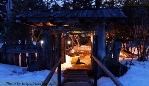 北海道・道東で大浴場付の格安宿5軒!人気ホテルと温泉旅館