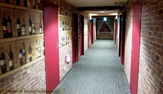 北海道・道央で大浴場付の格安宿5軒!人気ホテルと温泉旅館