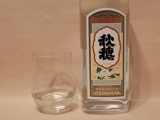 球磨焼酎[米] 秋穂 高田酒造