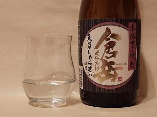 熊本焼酎[芋] 倉岳 天草しもん芋使用 房の露酒造