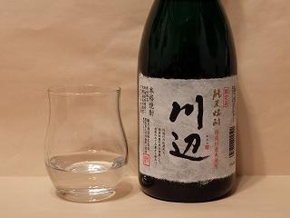 球磨焼酎[米] 川辺 繊月酒造