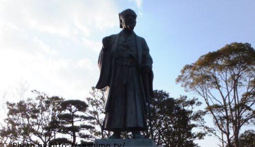 茨城県の観光番組「磯山さやかの旬刊!いばらき」2分で旬の情報GET