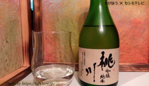 青森県の日本酒4選!フルーティなお酒が魅力の銘柄