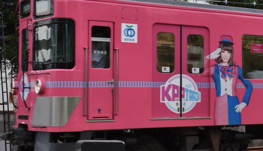 西武線の鉄道写真:きゃりーぱみゅぱみゅラッピング列車 FullHD