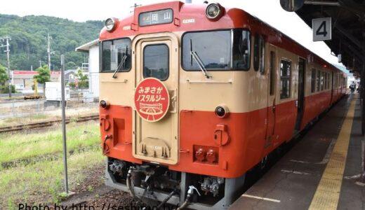 岡山県:津山線の亀甲駅付近の鉄道撮影地5選
