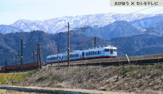 富山県の鉄道撮影地4選!JR/あいの風/地方鉄道の名所