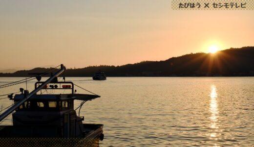 時期限定の旅行イベント!春夏秋冬の季節行事17種類