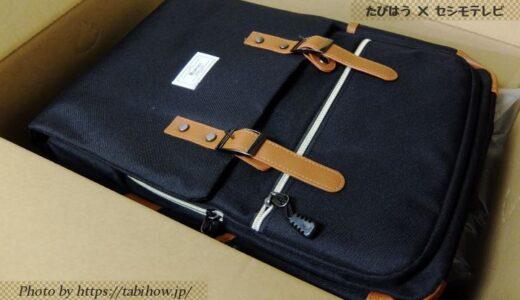 国内旅行にオススメなバッグ4選!収納&機能的なリュックサック