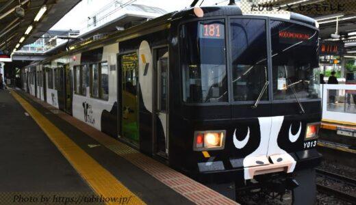 関東地方の観光列車1路線!レストラン・絶景電車旅