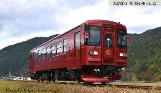 東海地方の観光列車11路線!レストラン・絶景電車旅