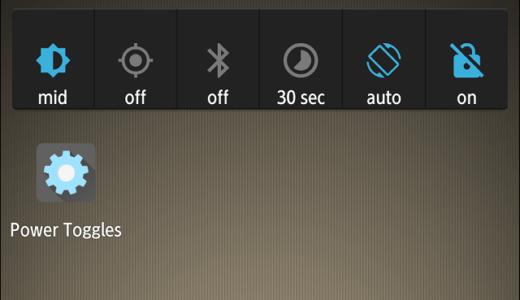 Android無料アプリ「PowerToggles」で各種設定を瞬時切替