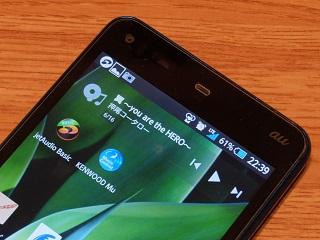 Android無料アプリ「jetAudio」で旅行中に音楽を楽しもう