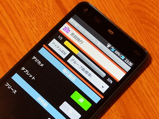Android無料アプリ「持ち物リスト」で旅行の忘れ物防止チェック