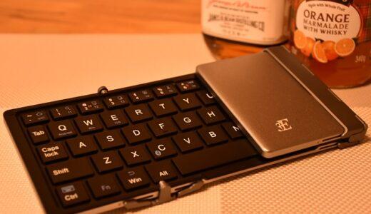 旅行中も必携!Bluetoothキーボードを選ぶポイント10つ