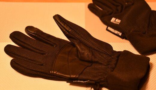 旅行でも便利!スリムで使いやすい手袋を選ぶ5つのポイント