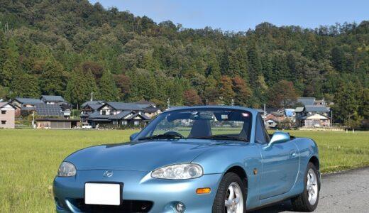 名古屋のレンタカー屋でマツダロードスターNB6Cを借りてみた