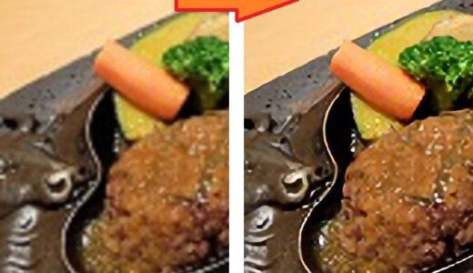 ブロガー必見!画像を綺麗に拡大するフリーソフト「waifu2x-caffe」