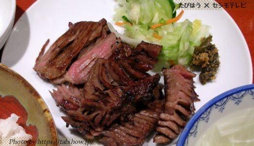 宮城県のご当地グルメ31選!B級名物 郷土料理 食べ物