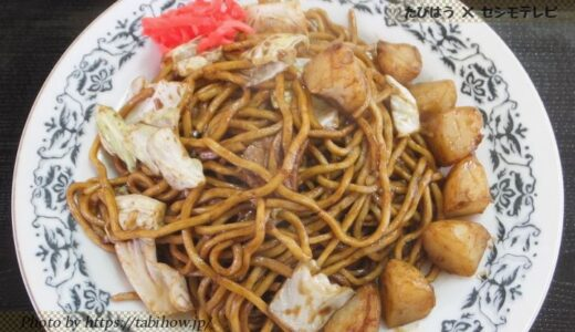 栃木県のご当地グルメ33選!B級名物 郷土料理 食べ物