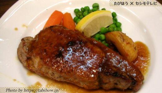 千葉県のご当地グルメ30選!B級名物 郷土料理 食べ物