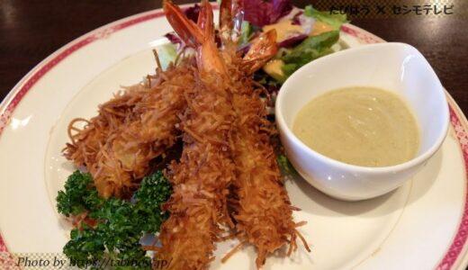 愛知県のご当地グルメ31選!名古屋B級名物 郷土料理 食べ物