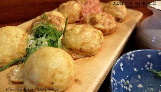 兵庫県のご当地グルメ30選!B級名物 郷土料理 食べ物