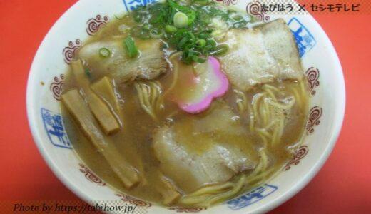 和歌山県ご当地グルメ24選!B級名物 郷土料理 食べ物