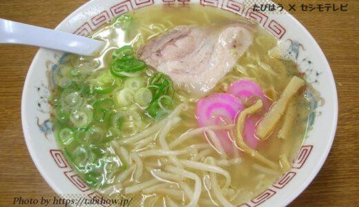 鳥取県のご当地グルメ31選!B級名物 郷土料理 食べ物