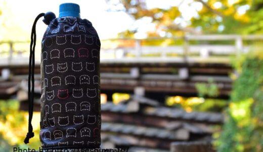 ペットボトルカバーは旅行に必携!保温保冷と結露防止で便利