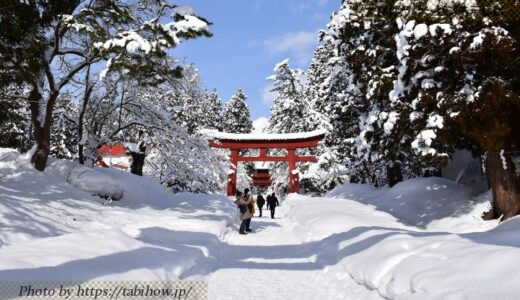 青森県の人気絶景スポット2選!インスタ映え観光名所
